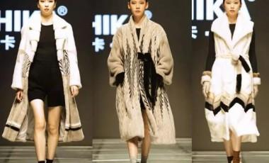 中国(余姚)国际裘皮博览会品牌联合发布圆满举行
