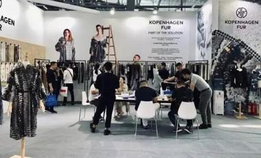 产业有界,创新无界--哥本哈根皮草亮相第21届深圳国际服装供应链博览会