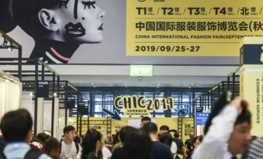 中国(北京)国际皮草时装展与CHIC合作签约仪式