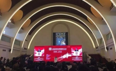 2019年中国皮革行业十大新闻