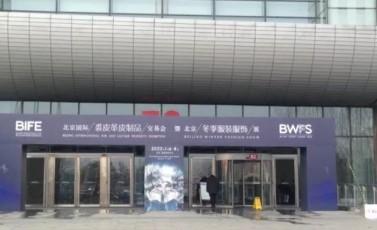 全球裘皮贸易链的首站展会