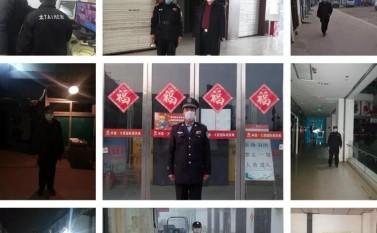 """大营国际皮草交易中心——众志成城,战""""疫""""情"""