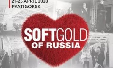 第四届俄罗斯国际裘皮革皮交易会将于4月举办
