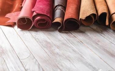 受疫情影响,印度加尔各答市皮革业将损失50至60亿卢比