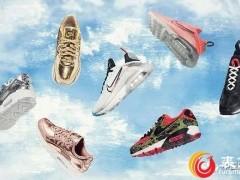 九兴国际鞋业集团将稳定运营放作为首要任务