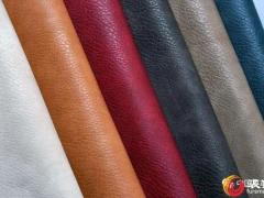 皮革行业如何利用生物技术进行转型