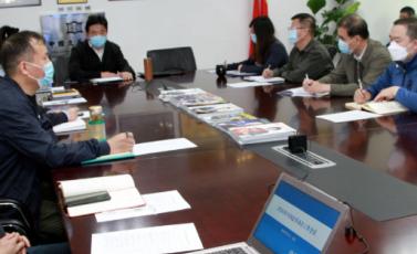 2020年中国皮革协会工作会议在北京召开