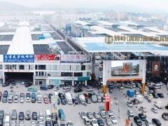 狮岭国际皮革皮具城