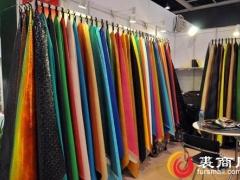 《皮革行业发展指导意见(2021-2025年)》编制前期调研工作正式启动