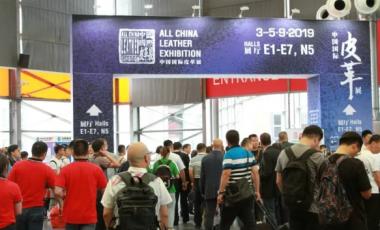 第23届中国国际皮革展将于9月1-3日在上海如期举办