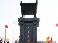 大营皮毛市场行情信息2020.6.11