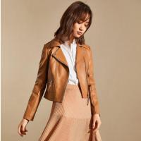 新款皮衣外套 诗篇品牌折扣女装 深圳品牌女装折扣货源供应