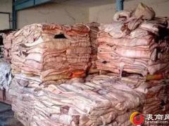 阿根廷暂停60天对牛皮出口征收关税