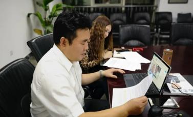 李玉中理事长应邀参加2020年世界鞋业网络论坛