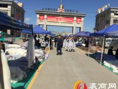 尚村皮毛市场狐貉貂生皮行情信息2020.8.2