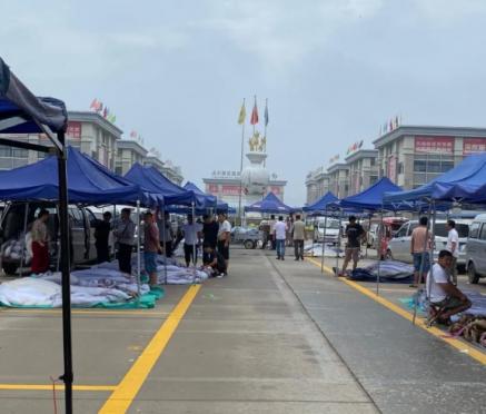 尚村毛皮市场行情(2020.8.13)