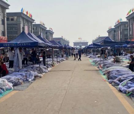 尚村毛皮市场行情(2020.8.27)