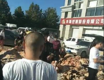 尚村皮毛市场行情信息2020.9.11