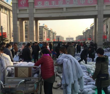 尚村毛皮市场行情(2020.11.4)