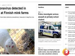 经检测芬兰水貂饲养场未发现新冠病毒