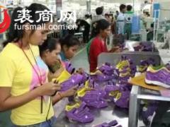 缅甸突发政变,宝成紧急发声:缅甸厂维持正常生产