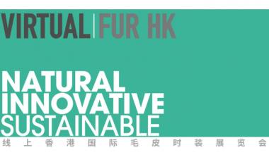 2021香港国际毛皮时装虚拟展览会 即将开幕