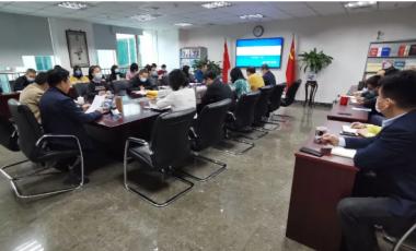 2021年中国皮革协会工作会议在北京召开