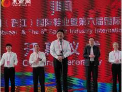 第二十三届中国(晋江)国际鞋业暨第六届国际体育产业博览会盛大开幕