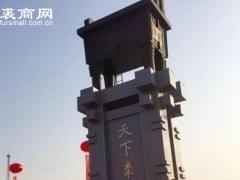 大营皮毛交易市场狐貉价格2021.4.21