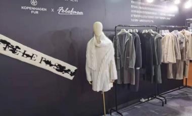 哥本哈根皮草X费雷梵萨2021全球工艺趋势亮相LINK FASHION服装展