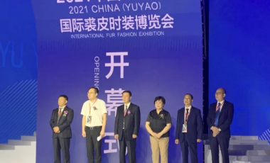 中国皮革协会受邀参加2021中国(余姚)国际裘皮时装博览会