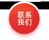 辽宁薇黛儿服饰有限公司